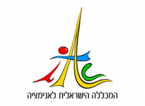 Israeli Animation College