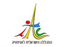 Israeli Animation College