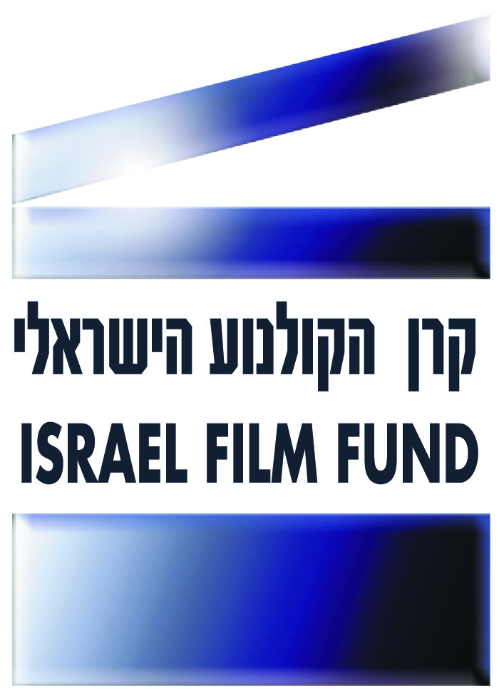 Cinema Fund