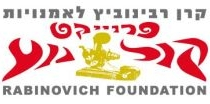 Rabinovich Fund
