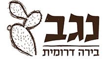 negev_logo_kaktus_small