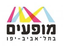 עיריית תל-אביב-יפו – אגף תרבות – המחלקה למופעים