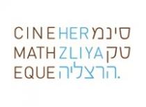 Herzliya Cinematheque