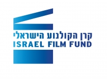 Israeli Film Fund