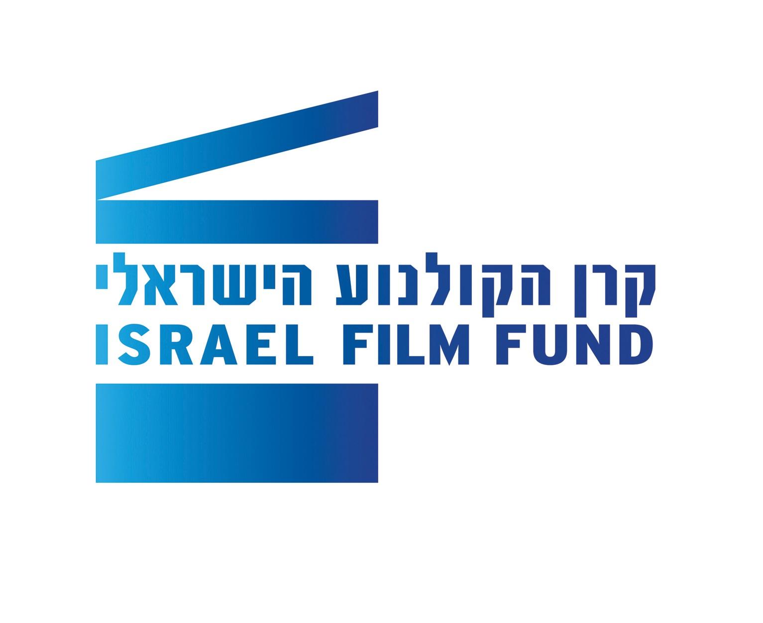 קרן הקולנוע הישראלי