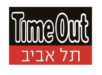 Time Out Tel Aviv