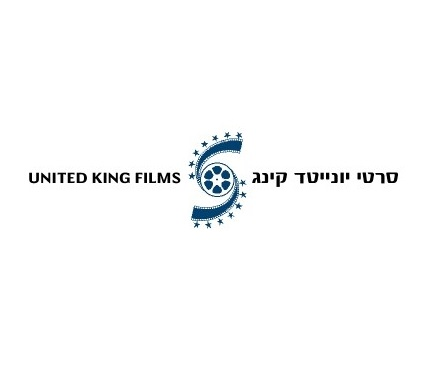 united king films