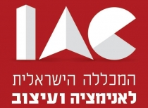 IAC – the Israeli College for Animation and Design
