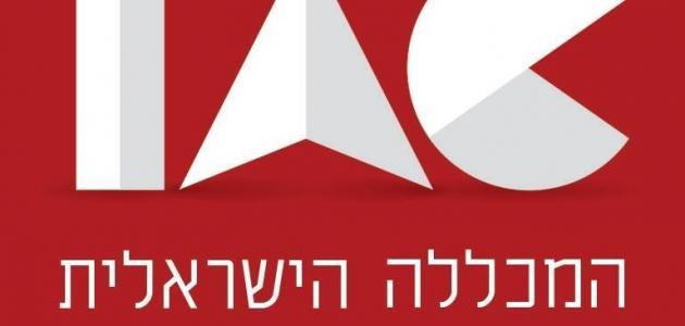 הרצאות וכיתות אומן בIAC – המכללה הישראלית לאנימציה ולעיצוב