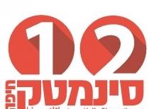 Haifa Cinematheque