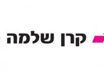 The Shlomo Tiran Foundation