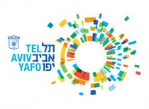 Tel-Aviv Municipality