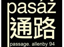 Pasaz