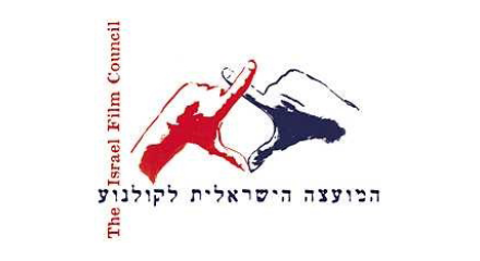 The Israel Film Council