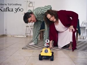 Kapka 360 // מתחם VR אוטופיה